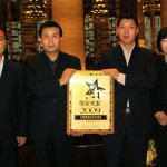 Le Meridien Chongqing Nan'an Awarded Best New Opening Hotels of China