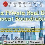 China Private Real Estate Investment Roundtable Features Top Investors From Blackstone, CITIC Capital And More