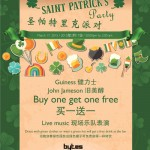 Saint Patrickˊs Day at Bytes 101 Bar in Shanghai