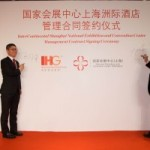 IHG and SEC announce the development of the InterContinental Shanghai National Exhibition and Convention Center