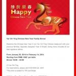 Radisson Blu Pudong Chinese New Year Family Dinner in Shanghai
