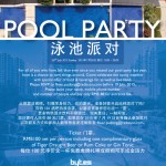 Pool Party at Radisson Blu Hotel Pudong Century Park in Shanghai